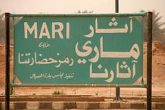 Mari, Syria