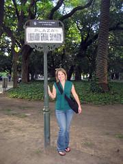 Plaza General San Martín
