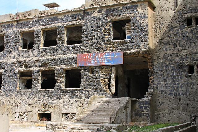 Former Golan Heights hospital