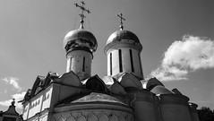 Mosteiro da Trindade-São Sérgio