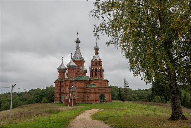 Volga river beginnings