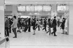 Nishitetsu Fukuoka  Station