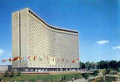 1970—1980, Гостиница -Узбекистан-