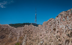 Georgia Tbilisi TV Broadcasting Tower