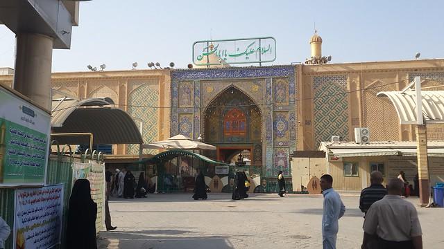 Mausolée de l'Imam Ali (as)