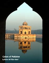 Hiran Minar 4 by NadeemAsif (Color Hunter)