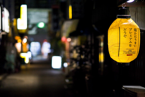 Night Street - Yanaka | by cocoip