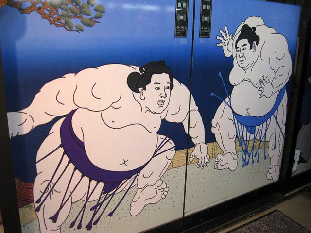 Foto de un restaurante de sumo