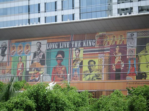 """Long Live the King"" (Bangkok, Thailand) 