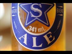 beer video by Яick Harris
