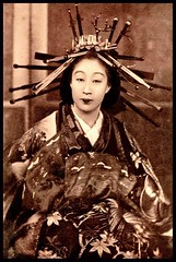 A TAYUU is an OIRAN is NOT NECESSARILY a TAYUU is a PROSTITUTE | by Okinawa Soba (Rob)