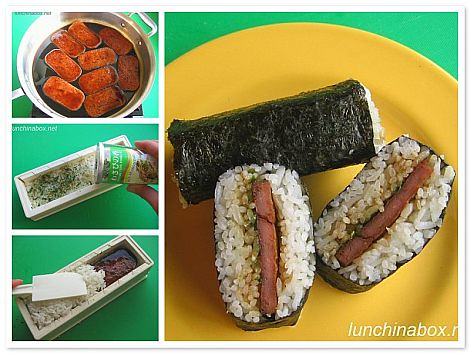 How to make Spam maki | by Biggie*
