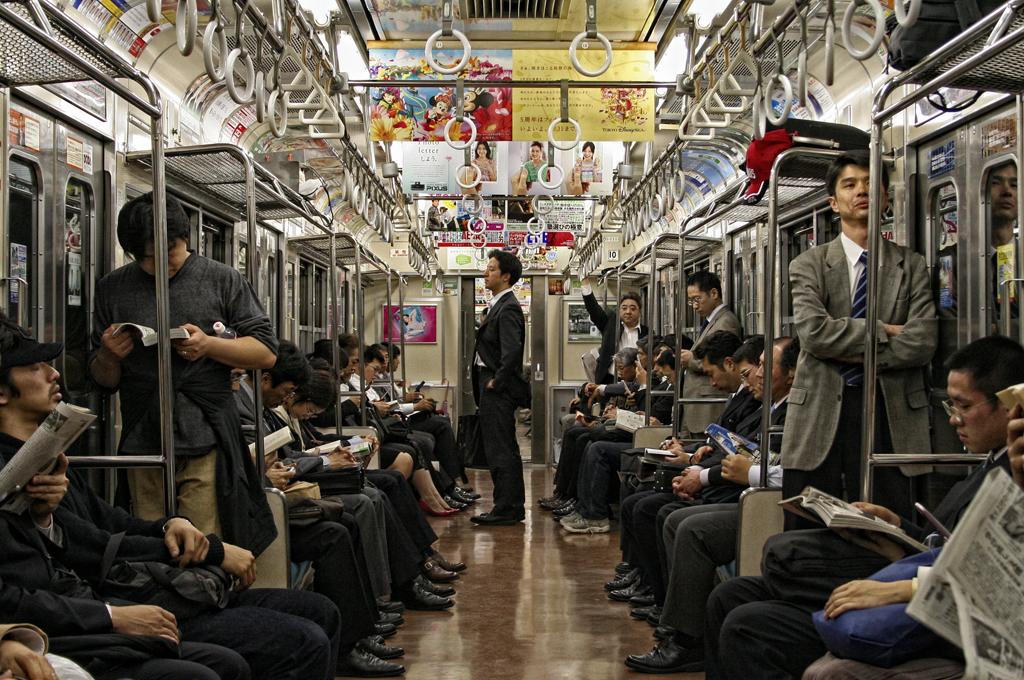 Tokyo 2104