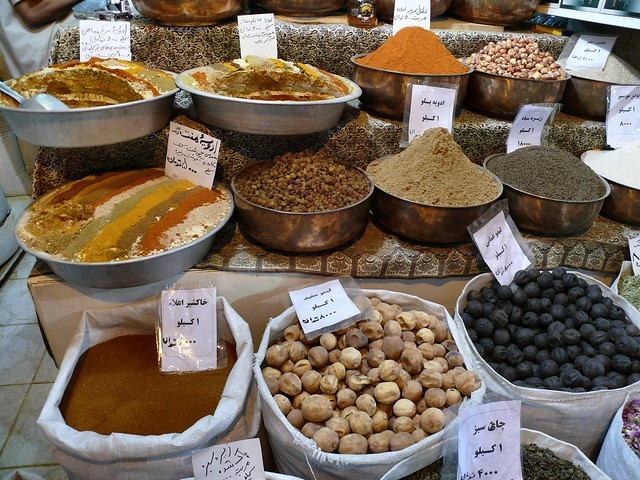 TRAVEL TO SHIRAZ - Spices