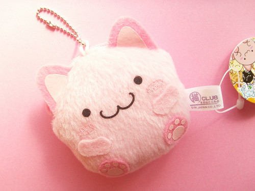 Kawaii Maruneko Club Mini Coin Purse Keychain Mascot Japan | by Kawaii Japan