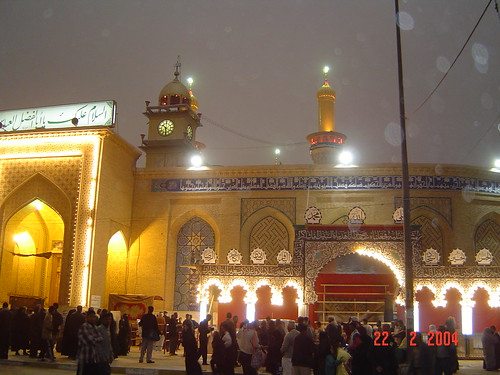 shrine of hazrat bari imam r a The shrine of bari imam in islamabad the mughal emperor aurangzeb originally built the silver-mirrored shrine of bari imam it has since been renovated many times, and is now maintained by the government of pakistan.