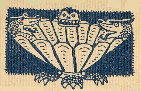 Ilustração, No. 120, Natal, Dezembro 16 1930 - 52a