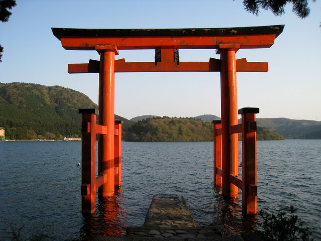 shinto a japanese religion In traditional japanese thought the shinto beliefs and rituals of each local community has played an - shinto - internet encyclopedia of religion - shinto.