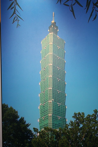 Taipei 101 Visit | by rbitting