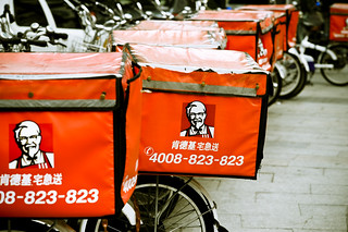 KFC delivery bikes | by ZLL