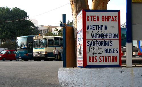 11 Fira bus station | by e_ht12