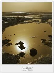 Naaz Islands # 1 by ///ahyar