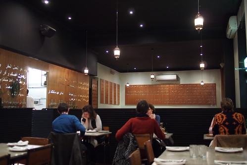 Rumi Restaurant, 116 Lygon Street, Brunswick East