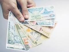 gambar mata uang euro