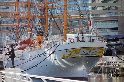 Japan Trip 2 : Yokohama - Nippon Maru