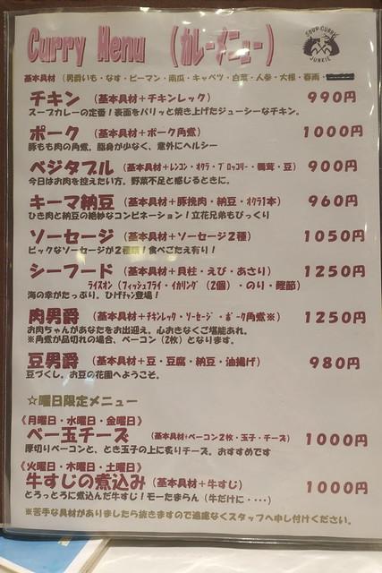 ひげ男爵4回目_08