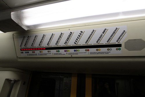 LED next station display onboard a Koltsevaya Line train