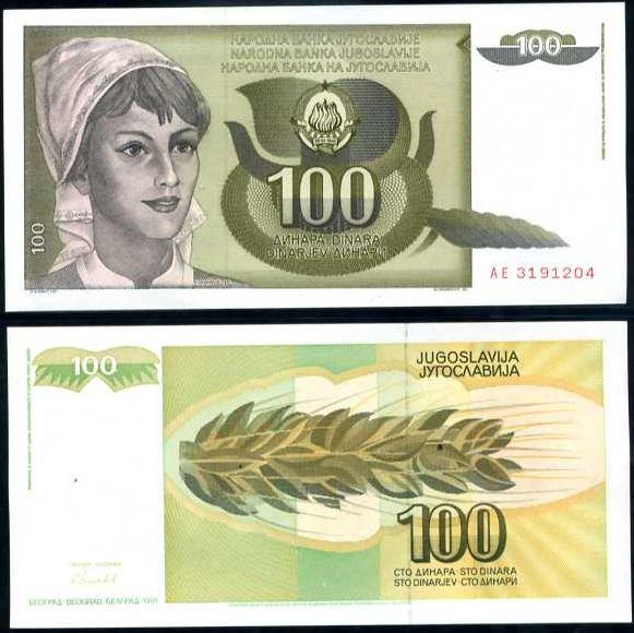 100 Dinárov Juhoslávia 1991, Pick 108