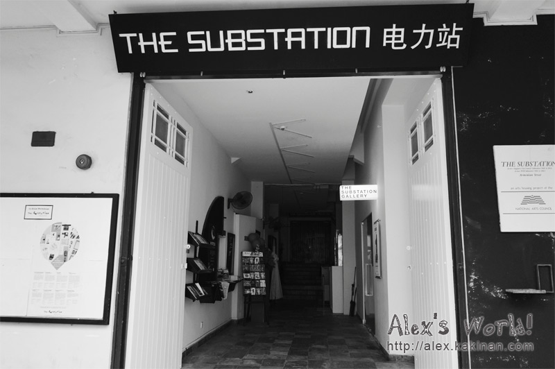 Entrance of The Substation