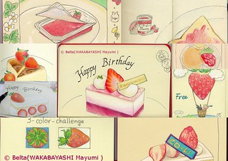 strawberry_2014_03_05_01_s