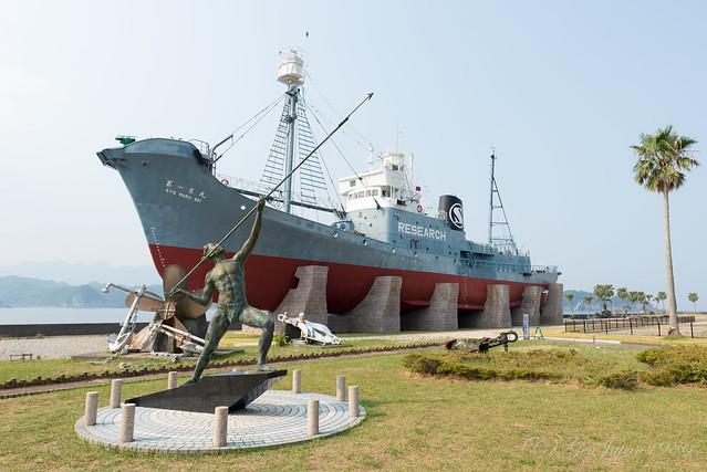 太地町 調査捕鯨船