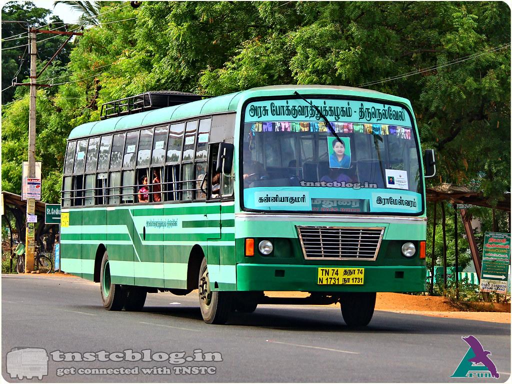 TN-74N-1731 of Kanyakumari Depot Route Kanyakumari - Rameshwaram via Nagercoil, Tirunelveli, Madurai, Ramnathapuram.