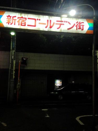 Shinjukugoldengai_02
