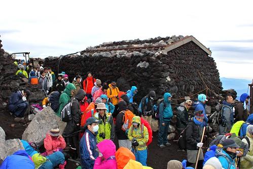 Fuji_Summit_2