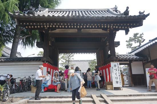 tezukuriichi2015001