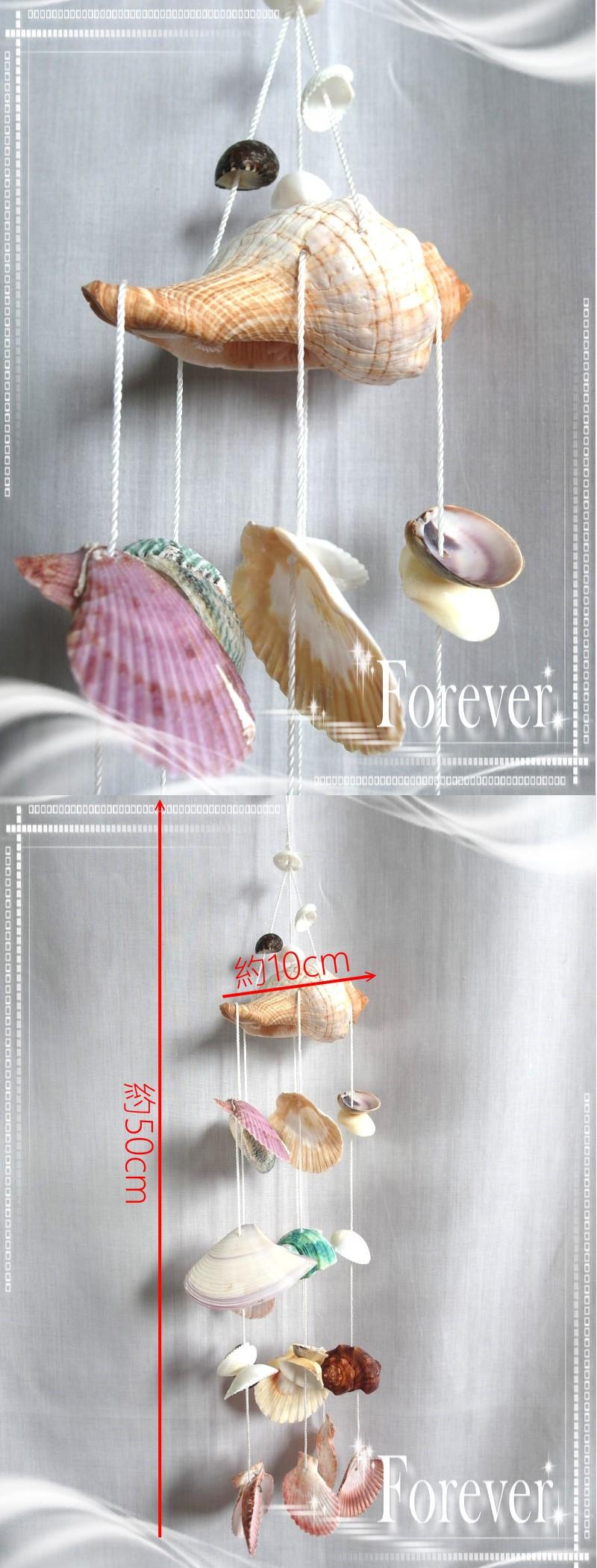 扇贝壳风铃手工制作方法