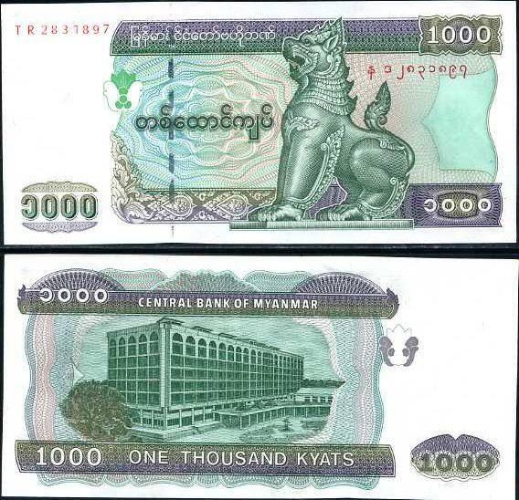 1000 kyatov Mjanmarsko 2004, Pick 80