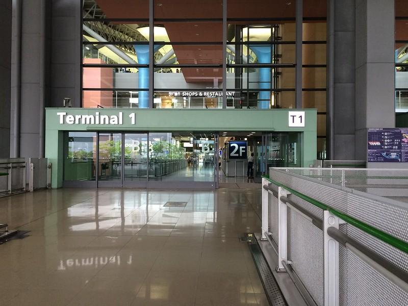 関空第一ターミナルビル