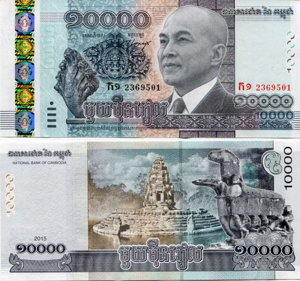10 000 rielov Kambodža 2015