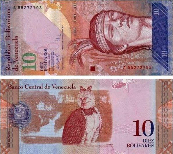 10 Bolívares Venezuela 2007(2008), Pick 90