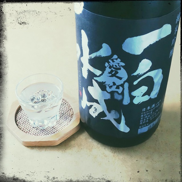Ippakusuisei (black label)