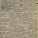 Газета «Известия» №146 от 22 июня 1941 года_02