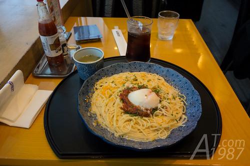 Japan Trip 2 : JIN EMON