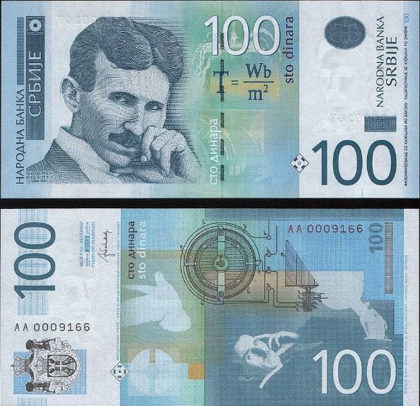100 Dinárov Srbsko 2013