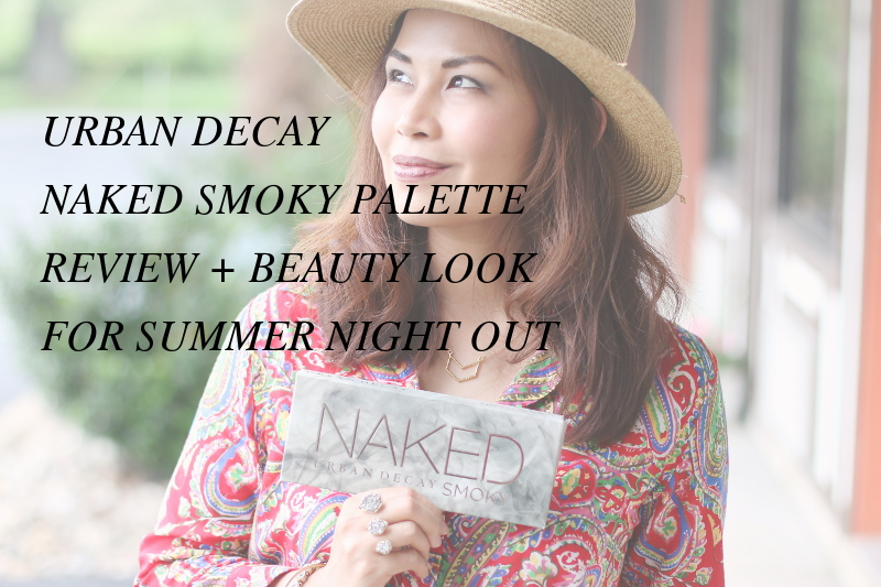 Urban-Decay-Naked-Smoky-review-beauty-tutorial