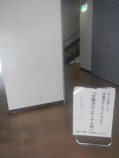 DSCN4623